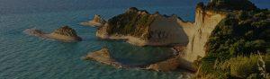 Cape Drastis Corfu - Villas in Arillas Corfu