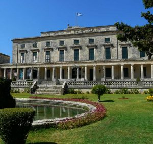 Asian Art Museum Corfu - Villas in Arillas Corfu