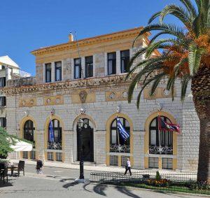 Townhall Square Corfu - Villas in Arillas Corfu